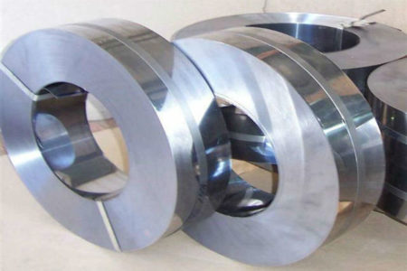 C75 Spring Steel Strip