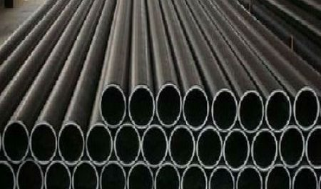 Carbon Steel Pipes & Tubes1